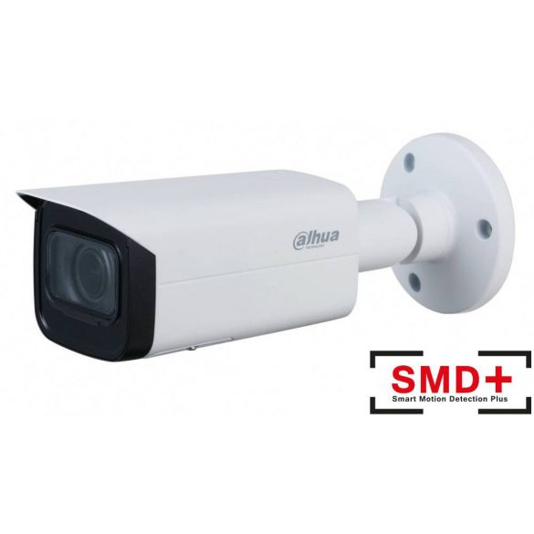 Dahua 2MP  IR motorzoom csőkamera 2,7-13,5mm (IPC-HFW3241T-ZAS-27135)