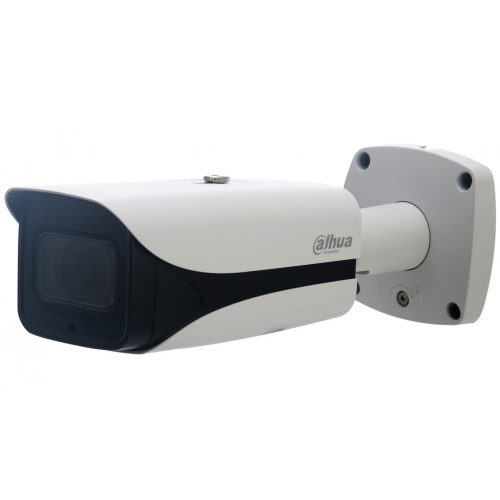 Dahua 5MP IR motorzooms csőkamera 2,7-13,5mm (IPC-HFW5541E-ZE-27135)